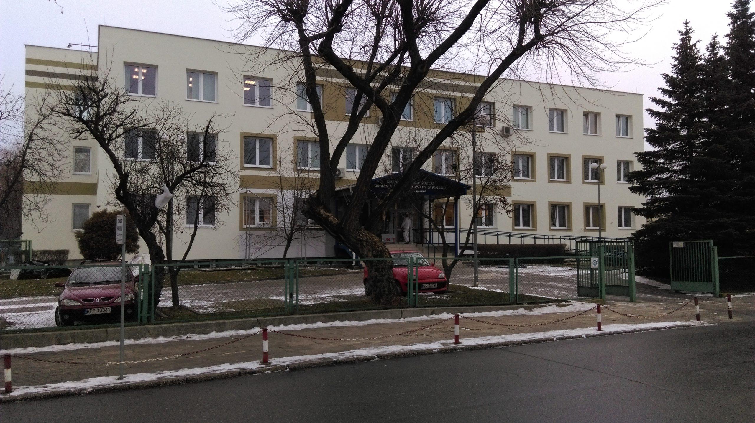 główne wejście oddziału MWOMP w Radomiu - po modernizacji